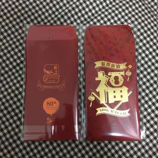 Red Packets (Lim Chee Guan) - 8 pieces