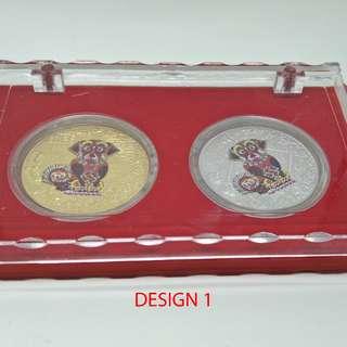 2018 Dog Zodiac Coins