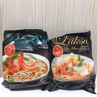 ✈️新加坡百勝廚-叻沙拉麵/蝦湯拉麵