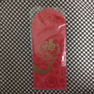 Red Packets - 8 pieces