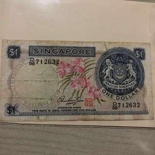 Singapore Orchid Series Part 9