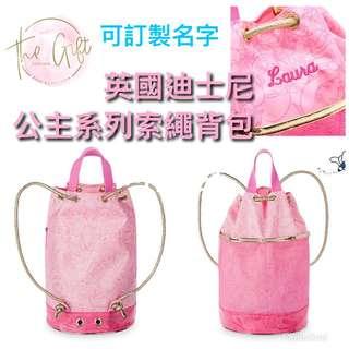 迪士尼 swim bag 粉紅色公主 人魚公主