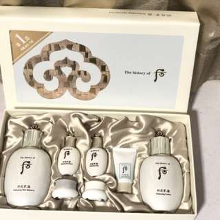 History of whoo whitening special set