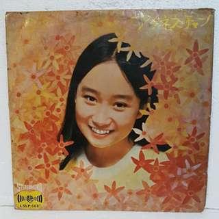 Agnes Chan 陈美龄 - Flower Concert Vinyl Record
