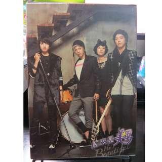 🚚 電影 / 原來是美男 DVD