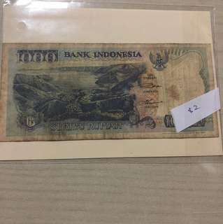 Old indonesia notes