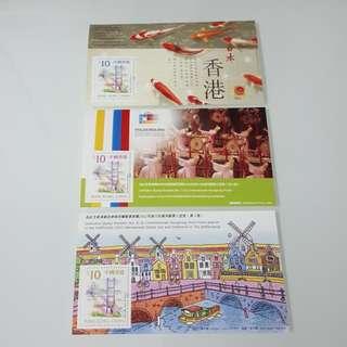 通用郵票小型張(第五、七、八號)