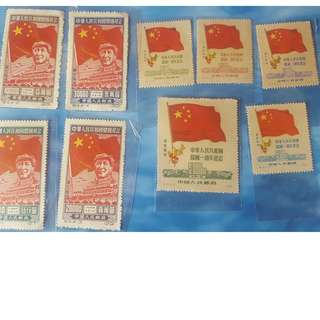 """1st Oct 1948 Founding of China"" Stamp Set with Mao Ze Dong's Portrait + Founding of China One Year Anniversary"