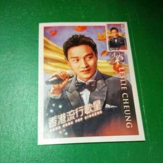張國榮 極限明信片