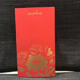 Red Packets from Accenture
