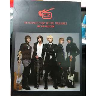🚚 FTIsland MBC Collection (2DVD)