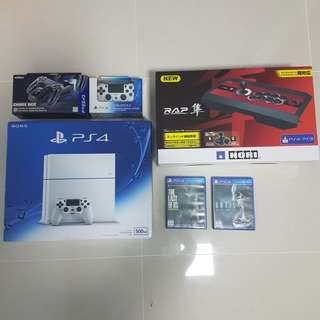 PS4 White 500GB with accessories & games