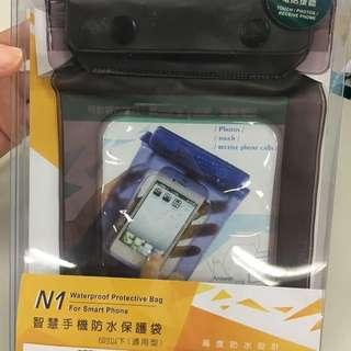 手機防水保護套