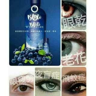 送禮首選--真心推介--白藜蘆醇藍莓汁(改善腸胃/改善睡眠/減肥/去宿便/舒緩眼疾)