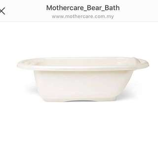 Mothercare Bear Bath Set