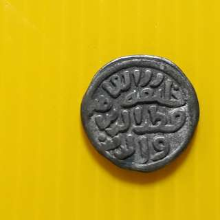 DELHI SULTAN - 1 Jital - Qutb ud-Din Mubarak 715-720 (1316-1320) Silver (.005) – 3.60 g – ø 17.61 mm - bi16 - bi13 - Beautiful vintage Billion Coin Medieval Islamic Persian ( 600 - 1000 Years old ) DELHI SULTAN  india
