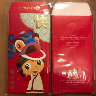 OCBC Mighty Savers red packets 2018