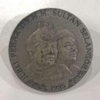Vintage Selangor Pewter - Silver Jublee Sultan Selangor