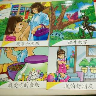 Chinese Children Books