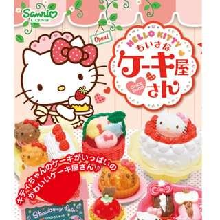 [絕版貨] Re-ment 日本食玩 Sanrio Hello Kitty Cake Shop 甜品 蛋糕 西餅店 原盒1套8款