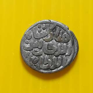 4 Gani - Qutb al-din Mubarak Khilji 715-721 (1316-1321) Billon – 3.58 g – ø 16.10 mm - bi20 -  bi17 - Beautiful vintage Billion Coin Medieval Islamic Persian ( 600 - 1000 Years old ) DELHI SULTAN  india