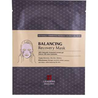 [READY STOCK] Leaders Coconut Gel Balancing Mask