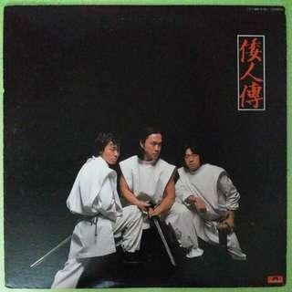 【舊版黑膠唱片】Kaientai 海援隊 ~ 倭人傳 (1979 Japan)