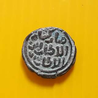1 Jital - Qutb-ud-Din Mubarak Shah 715-720 (1316-1320) Silver (.005) – 3.50 g – ø 15.4 mm - bi21 - Beautiful vintage Billion Coin Medieval Islamic Persian ( 600 - 1000 Years old ) DELHI SULTAN  india