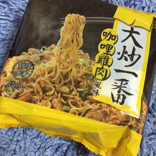 維力大炒一番(咖哩雞肉)