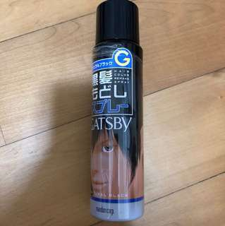 Gatsby Hair Spray