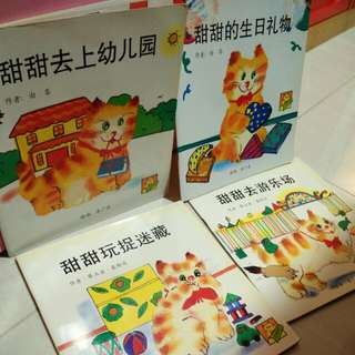 Cats Chinese reader books