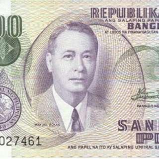 old 100 pesos 1949