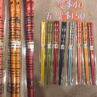 🚚 日本竹筷筷子