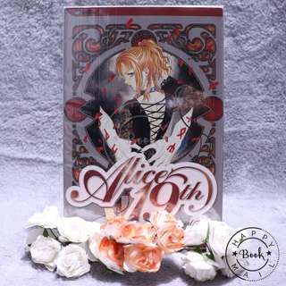 [ON HAND] Alice 19th Manga Vol. 3 [Hard to Find]