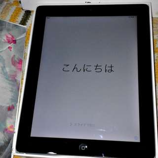 iPad 2 Wi-Fi 16GB Black
