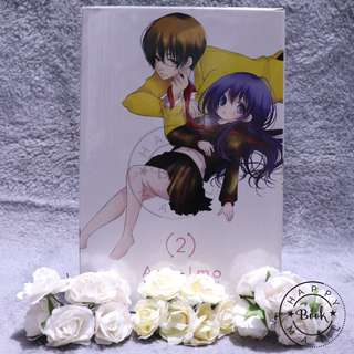 [ON HAND] Ani-Imo Manga Vol. 2