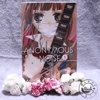 [ON HAND] Anonymous Noise Manga Vol. 1