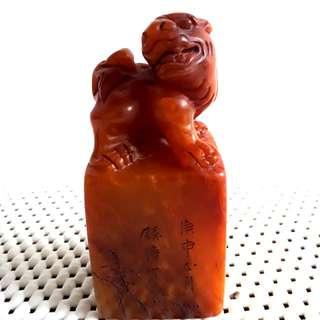 Shoushan stone craving stamp 寿山石印章
