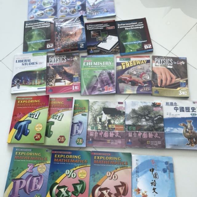 二手教科書
