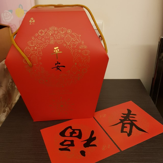送~里仁天燈禮盒+春聯