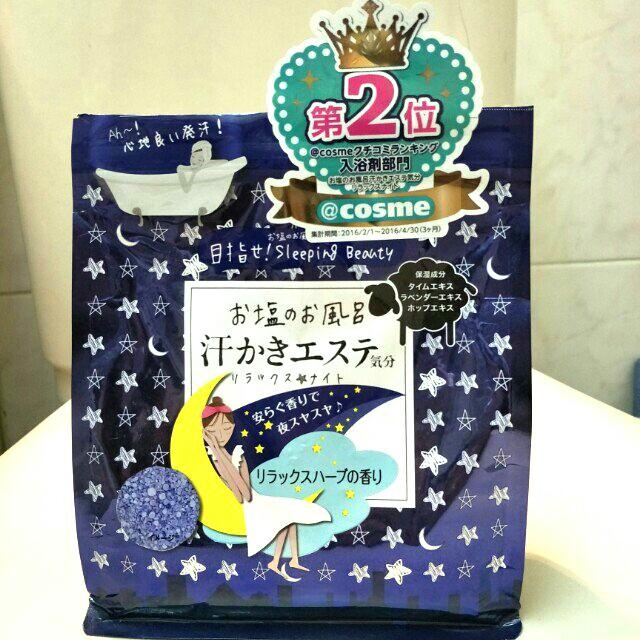 日本製 沐浴鹽 大包裝 天然海鹽 泡湯 泡澡必備品 沐浴用品