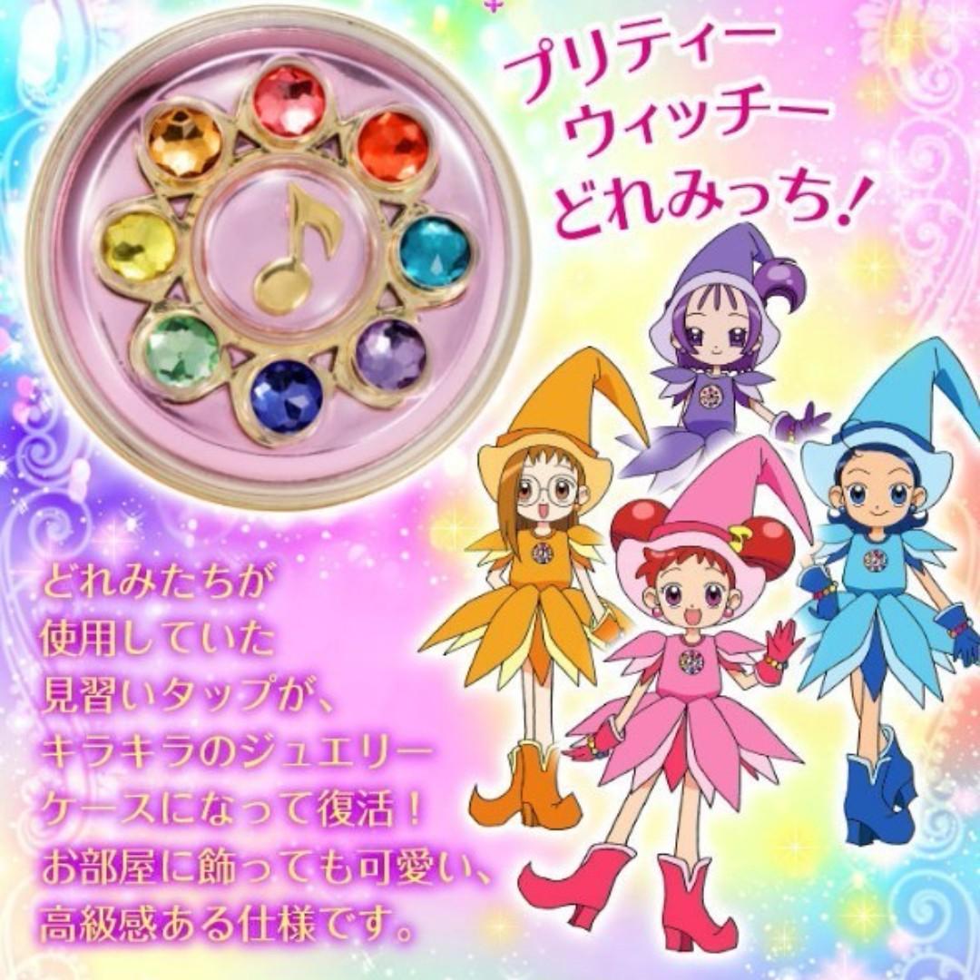 日版 魂商店限定 小魔女 DoReMi 珠寶盒 第一部 第一代 變身器 轉換器 魔法道具 小魔女DoReMi 收納盒