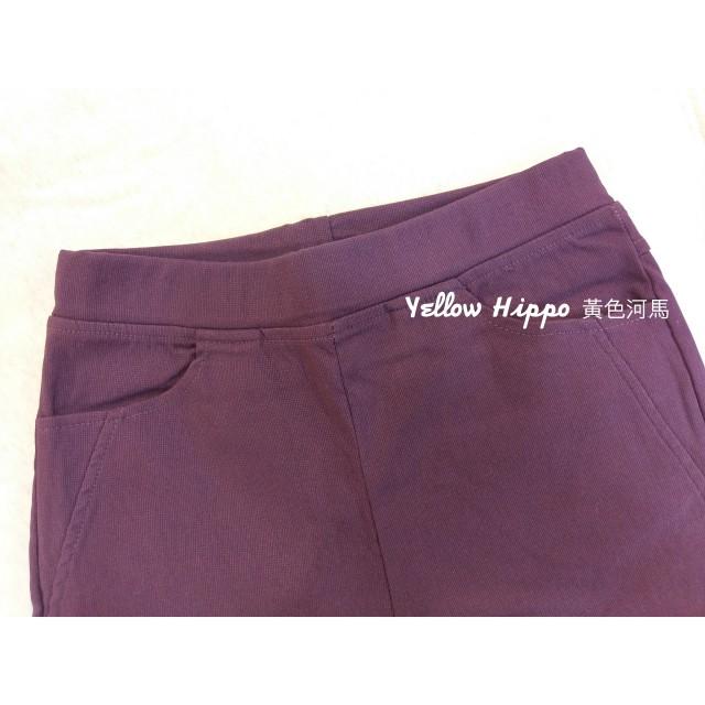 ✈(現貨實拍)紫羅藍浪漫__挺版刷毛長褲M-XL