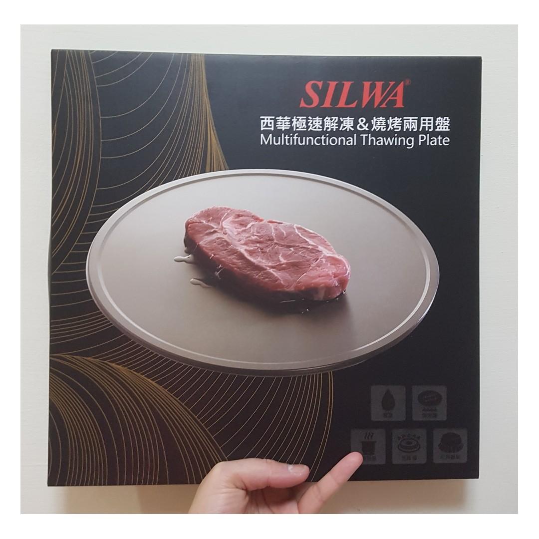 現貨 SILWA 西華 極速保鮮解凍板 耐刮耐磨 烤盤 隔熱墊   30cm