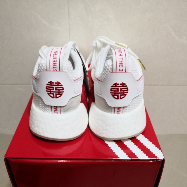 huge selection of 2dedf 02d53 Adidas NMD R2 CNY, Men's Fashion, Footwear, Sneakers on ...