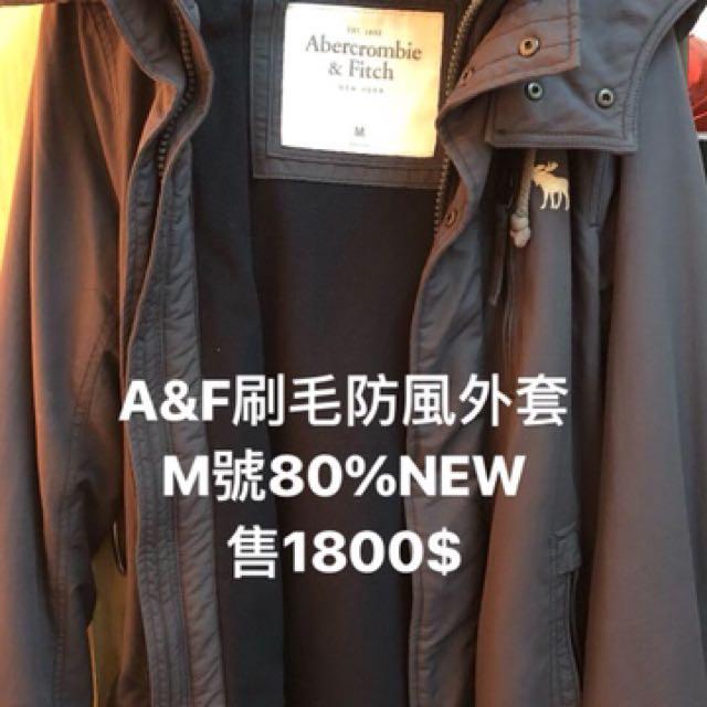 A&F刷毛防風外套