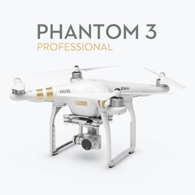 DJI Phantom 3 Professional 空拍機