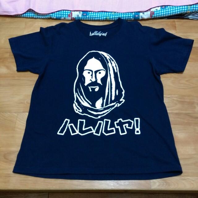 Hallelujah 耶穌 T恤