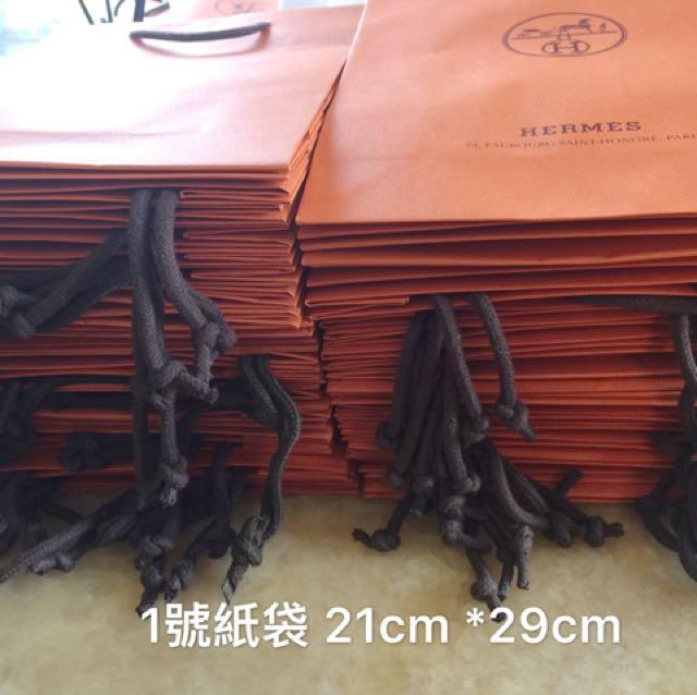 Hermes 全新各尺寸紙袋