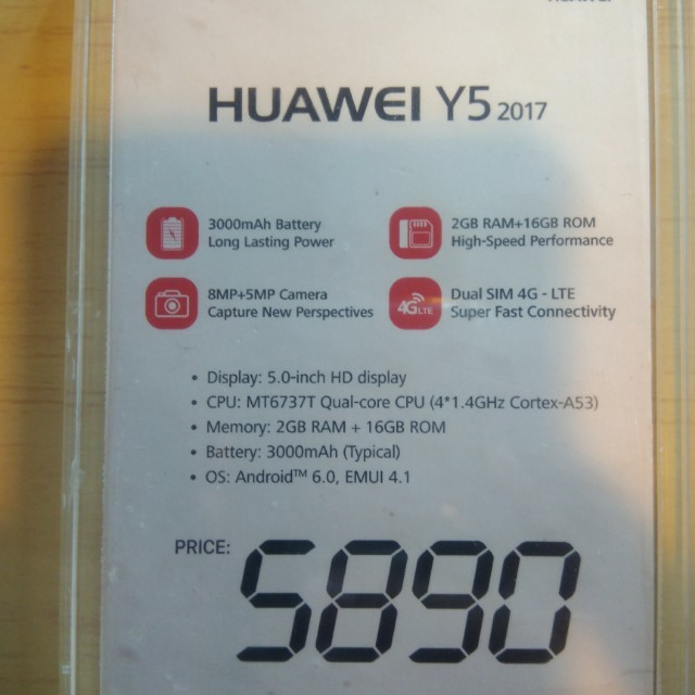 Huawei Y511 on Carousell